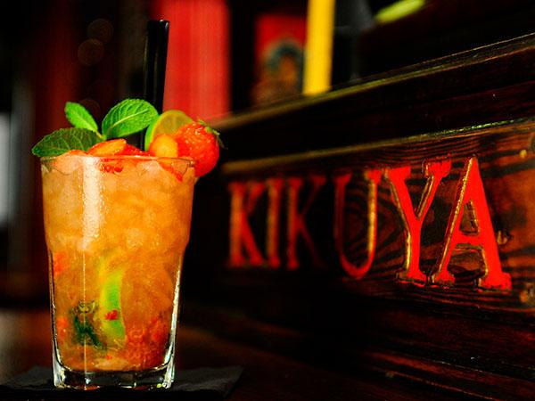 realizzazione sito web kikuya pub
